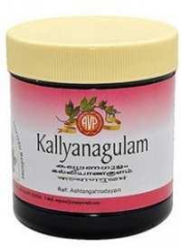 Кальянагулам (Kallyanagulam)